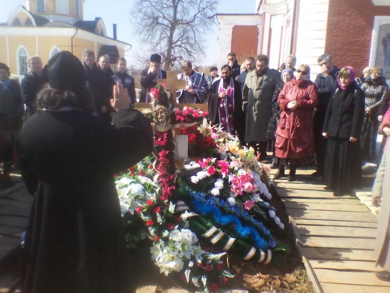 Панихида по иерею Андрею Еремееву